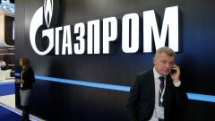 "80% спад на нетните приходи отчита ""Газпром"""