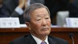 Почина дългогодишният лидер на LG