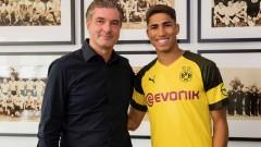 Звезда на Борусия (Дортмунд) не е решил къде ще играе през следващия сезон