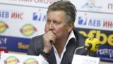 Иван Василев: Имаше интерес към Локомотив (Сф) от Египет, но вече е затворена страница