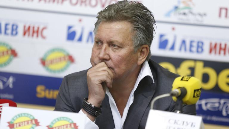 Василев: Целта пред нас е само една - влизане в елита