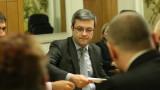 "Депутатите установиха ""дума срещу дума"" в БНР"