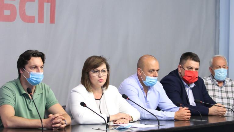 Провежда се нелегитимно заседание на пленума, заяви лидерът на БСП