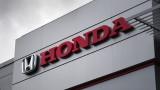 """Хонда"" няма да напуска Турция"
