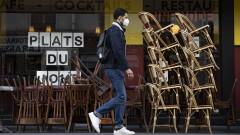 Франция пуска коронавирус пропуск за пътуване