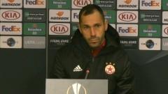 Петър Занев: Най-опасният играч на Клуж е техният колектив