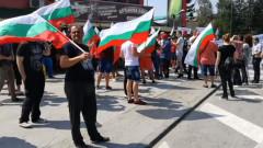 С протест край Елхово искат проверка на пробите за чума