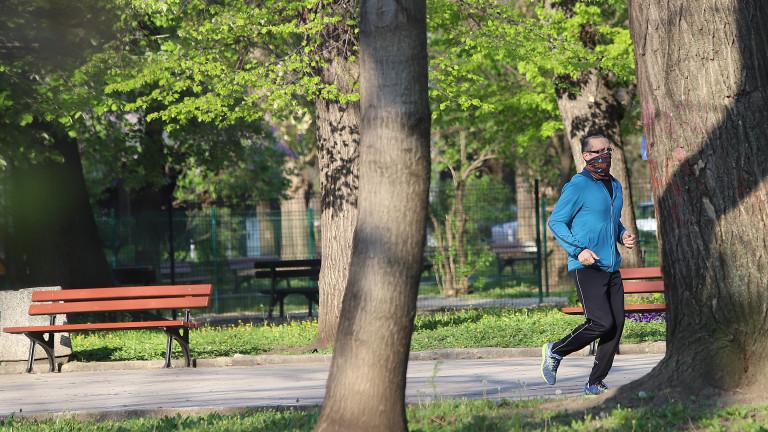 Индивидуалните спортове на открито са разрешени - при дистанция най-малко 2,5м