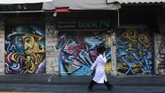 Израел съобщава за 3 926 нови заразени с COVID-19