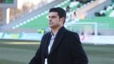 Георги Иванов: Ще видим различен ЦСКА след Нова година