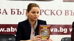АБВ: Колкото по-близо е Скопие до ЕС, толкова по-далеч сме от националния си интерес