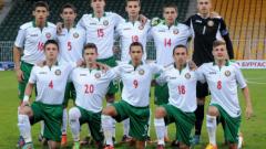 Дисциплинарни нарушения в България U17?