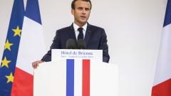 Франция ще бие по Ислямска държава в Сирия