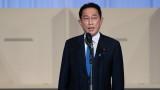 Фумио Кишида избран за председател на управляващата партия в Япония и ще е новият премиер