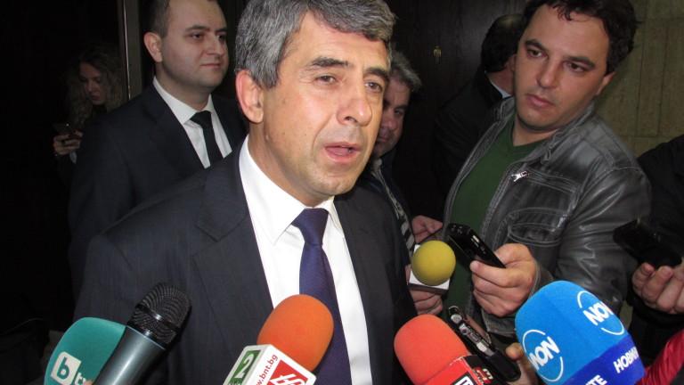 Плевнелиев: Нужна ни е прогресивна данъчна система, за да има справедливост