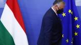 Унгария скочи срещу новото предложение на Германия за получаване на евросредства