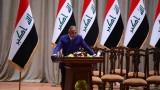 Ирак назначи нов премиер след месеци на протести и интриги