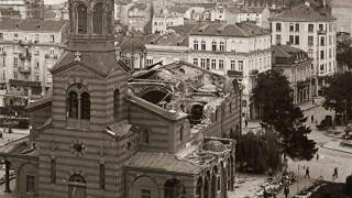 """94 години от атентата в """"Света Неделя"""""""