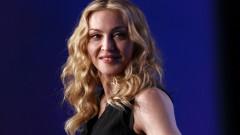 Признанието на Мадона