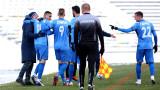 Футболистите на Левски подкрепили Стоянович пред клубното ръководството