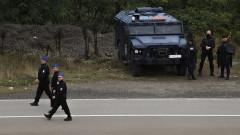 Косово и Сърбия постигнаха споразумение за прекратяване на напрежението по границата