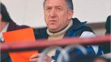 Чорни: Левски може да се бори за титлата