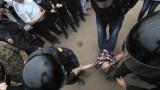 ЕС поиска свобода в Русия