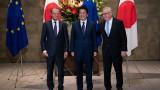 ЕС и Япония подписаха най-голямата си търговска сделка