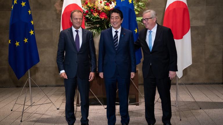 Европейският съюз и Япония сключиха споразумение за свободна търговия, което