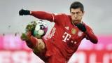 Лацио приема Байерн (Мюнхен) в мач от осминафиналите в Шампионската лига