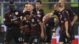 Милан върви стремглаво надолу