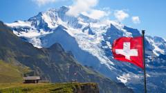 "Швейцарско село си гласува ""безплатни"" пари"