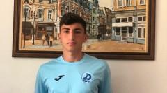 Дунав подписа с футболист на Лудогорец