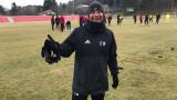 ФКСБ се отказа от кондиционния треньор на ЦСКА