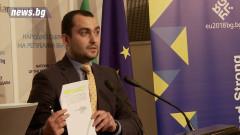 ЧСИ гони чуждестранен инвеститор от Сопот заради такса смет върху земеделски земи