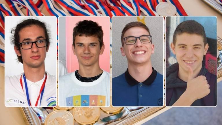 Наши ученици спечелиха 4 медала на международната олимпиада по химия