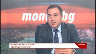 Пламен Младеновски, КЕВР: До 20% скок на цените на парното и тока от януари