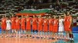 Националите по волейбол с чиста победа над Египет