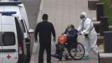 В Русия рекордните близо 900 починали от COVID-19 за денонощие
