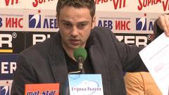 Българин спасява ЦСКА Москва