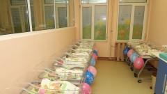 Родилното отделение в Ямбол отново заработи