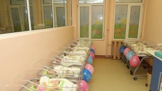 16 бебета се родиха за денонощие вПърва АГ болница