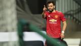 Манчестър Юнайтед - Рома 5:2, Юнайтед се забавлява през второто полувреме