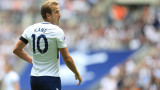 Хари Кейн: Страхотен жребий за Тотнъм в Шампионската лига