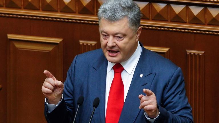 Президентът на Украйна Петро Порошенко по време на реч във