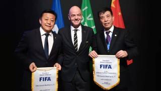ФИФА обяви домакина на голямото Световно клубно първенство