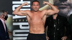 Кубрат Пулев се завръща на боксовия ринг през юни