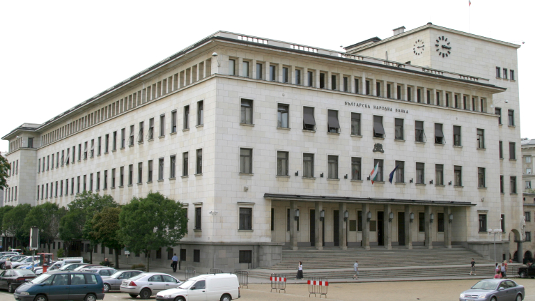БНБ: Банковите кредити ще стават все по-трудно достъпни и вероятно ще поскъпнат