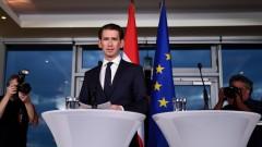 Себастиан Курц: Австрийското правителство ще води солидарна с ЕС политика