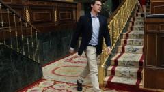 """От """"Сиудаданос"""" обявиха, че няма да подкрепят вота на недоверие срещу испанския кабинет"""